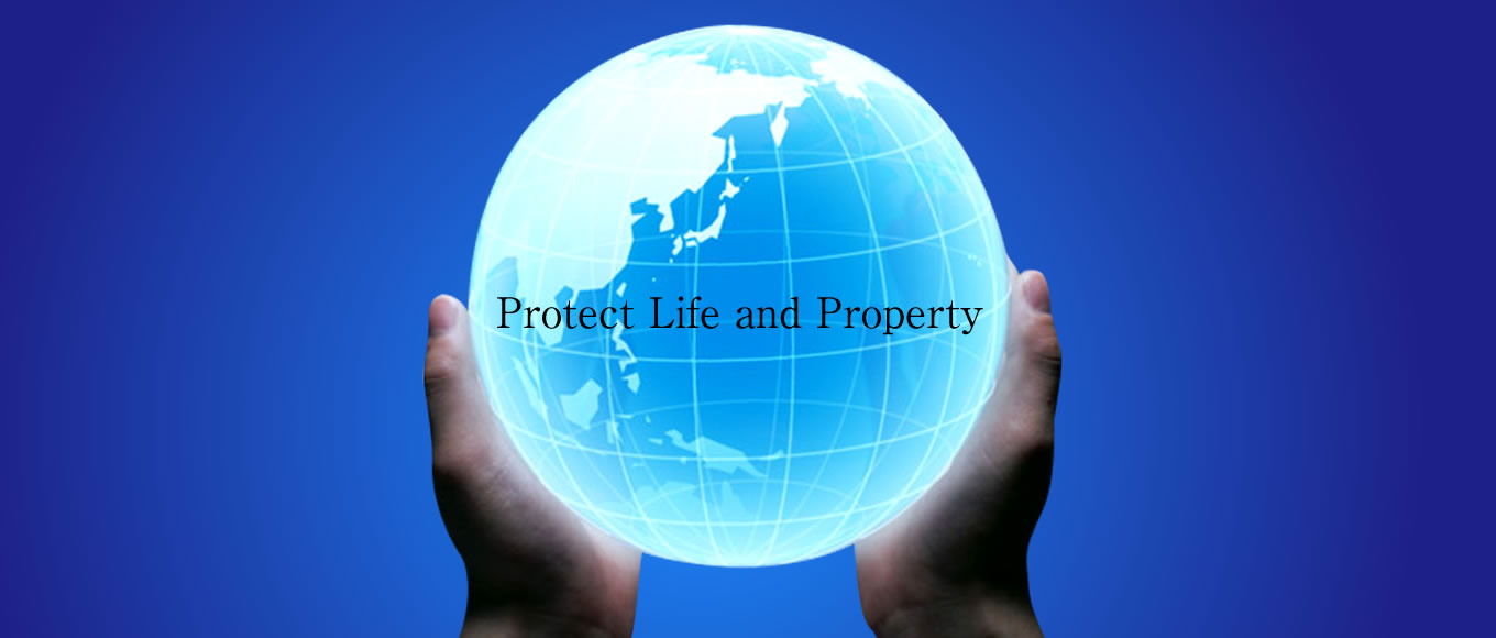 Protect Life and Property